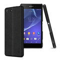 IMAK Ruiyi Leather Cases Holster Covers Housing for Sony Xperia M5 - Black