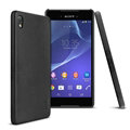 IMAK Slim Leather Back Cases Holster Covers Casing for Sony Xperia Z4 Z3+ - Black