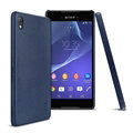 IMAK Slim Leather Back Cases Holster Covers Casing for Sony Xperia Z4 Z3+ - Blue