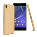 IMAK Slim Leather Back Cases Holster Covers Casing for Sony Xperia Z4 Z3+ - Gold