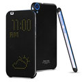 IMAK Smart Dot Matrix Flip Leather Cases for HTC Desire 820 D820u - Black
