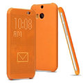 IMAK Smart Dot Matrix Flip Leather Cases for HTC One 2 M8 M8x One+ - Orange