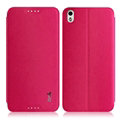 IMAK Squirrel Lines Leather Cases Support Holster Covers for HTC Desire 816 800 D816W - Rose