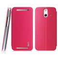IMAK Squirrel Lines Leather Cases Support Holster Covers for HTC One E8 M8sw M8st - Rose