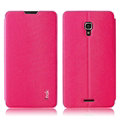 IMAK Squirrel Lines Leather Cases Support Holster Covers for Huawei Ascend Mate 2 MT2 - Rose