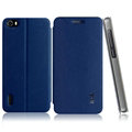 IMAK Squirrel Lines Leather Cases Support Holster Covers for Huawei Honor 6 H60-L01 - Blue