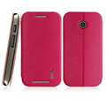 IMAK Squirrel Lines Leather Cases Support Holster Covers for Motorola E XT1021 XT1022 XT1025 - Rose