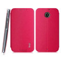 IMAK Squirrel Lines Leather Cases Support Holster Covers for Motorola X X+1 XT1085 XT1097 - Rose