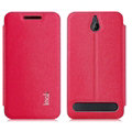 IMAK Squirrel Lines Leather Cases Support Holster Covers for Sony Xperia E1 - Rose