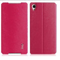 IMAK Squirrel Lines Leather Cases Support Holster Covers for Sony Xperia Z2 D6503 L50w - Rose