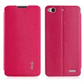 IMAK Squirrel Lines Leather Cases Support Holster Covers for ZTE Nubia Z5s mini NX403A - Rose