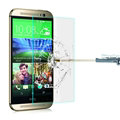 IMAK Toughened Glass Screen Protector Film 0.3MM for HTC One 2 M8 M8x One+