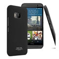 IMAK Ultrathin Matte Color Covers Hard Cases for HTC One M9 - Black