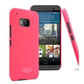 IMAK Ultrathin Matte Color Covers Hard Cases for HTC One M9 - Rose