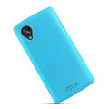 IMAK Ultrathin Matte Color Covers Hard Cases for LG Nexus 5 - Blue