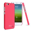 IMAK Ultrathin Matte Color Covers Hard Cases for ZTE Blade S6 Lux Q7 - Rose