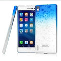 Imak Colorful Raindrop Cases Hard Covers for Huawei P7-L00 Ascend P7 - Gradient Blue