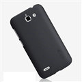 Nillkin Frosted Shield Matte Hard Cases Skin Covers for Huawei G730 - Brown