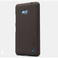 Nillkin Frosted Shield Matte Hard Cases Skin Covers for Microsoft Lumia 640 - Brown