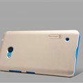 Nillkin Frosted Shield Matte Hard Cases Skin Covers for Microsoft Lumia 640 - Gold
