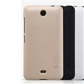 Nillkin Frosted Shield Matte Hard Casing Skin Covers for Microsoft Lumia 430 - Gold