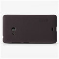 Nillkin Frosted Shield Matte Hard Casing Skin Covers for Microsoft Lumia 540 - Brown