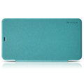 Nillkin Sparkle Flip Leather Case Book Holster Covers for Microsoft Lumia 640 XL - Blue