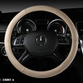 Classic Car Steering Wheel Wrap Genuine Leather 15 Inch 38CM - Beige