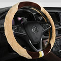 Exquisite Car Steering Wheel Wrap Velvet 15 Inch 38CM - Beige