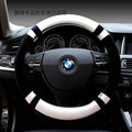 Discount Car Steering Wheel Wrap Velvet 15 Inch 38CM - Black White