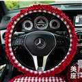 Classic Plaid Fold Lace Cotton Flax Car Steering Wheel Covers 15 inch 38CM - Red