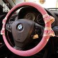Cute Female Plaid Lace Fold Car Steering Wheel Covers Cotton 15 inch 38CM - Pink