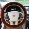 Cheapest Winter Plush Elastic Car Steering Wheel Covers 15 inch 38CM - Coffee