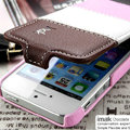 IMAK Chocolate Series leather Case Holster Cover for iPhone 8 - Pink