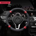 Pretty Car Steering Wheel Wrap Ice Silk Leather 15 Inch 38CM - Black