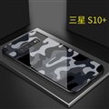 Lovers Camouflage Mirror Surface Silicone Glass Covers Protective Back Cases For Samsung Galaxy S10 - 01